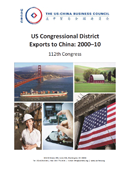 U.S. Congressional District Exports to China: 2000-10 (2010)