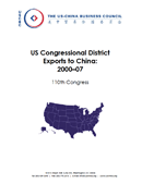 U.S. Congressional District Exports to China: 2000-07 (2008)