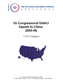 U.S. Congressional District Exports to China: 2000-08 (2009)