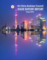 US-China Business Council State Export Report (2016)