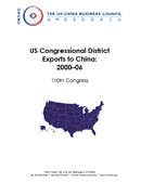 U.S. Congressional District Exports to China: 2000-06 (2007)