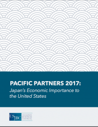 Pacific Partners 2017: Japan's Economic Importance to the United States