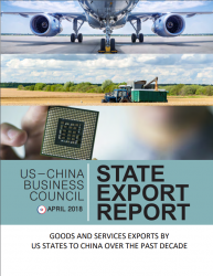 US – China Business Council State Export Report (2018)